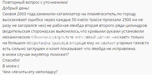 meh_obmanka_primer